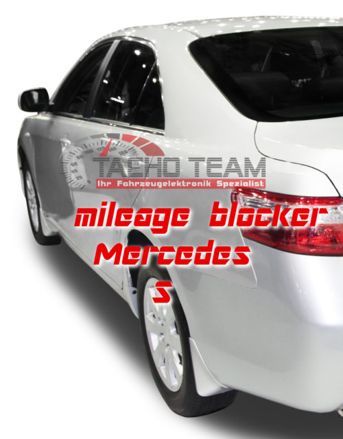 mileage stopper Mercedes S